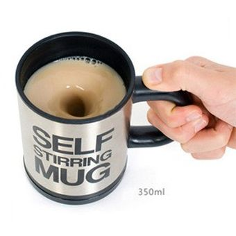 Кружка - Самомешалка Self Stirring Mug черная 350 мл