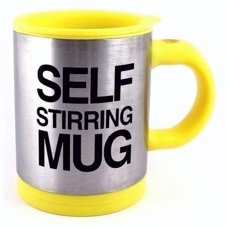 Кружка-мешалка желтая Self Stirring Mug