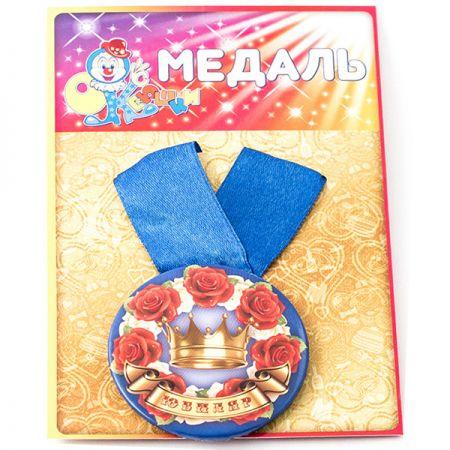 Медаль Юбиляр